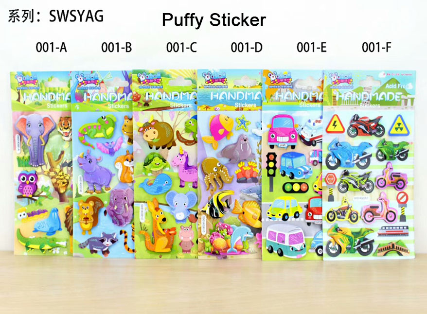 Colorful Animal Foam Sticker
