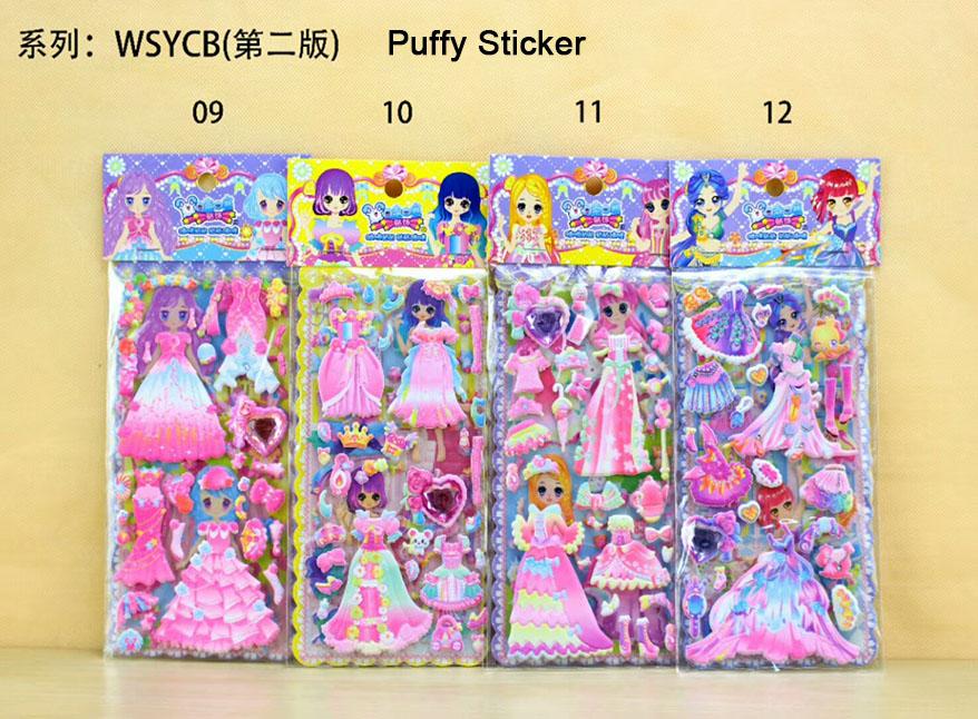 diamond dress up puffy sticker